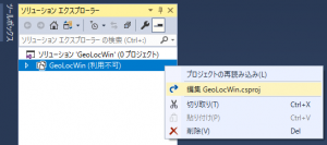 Geoloc_04